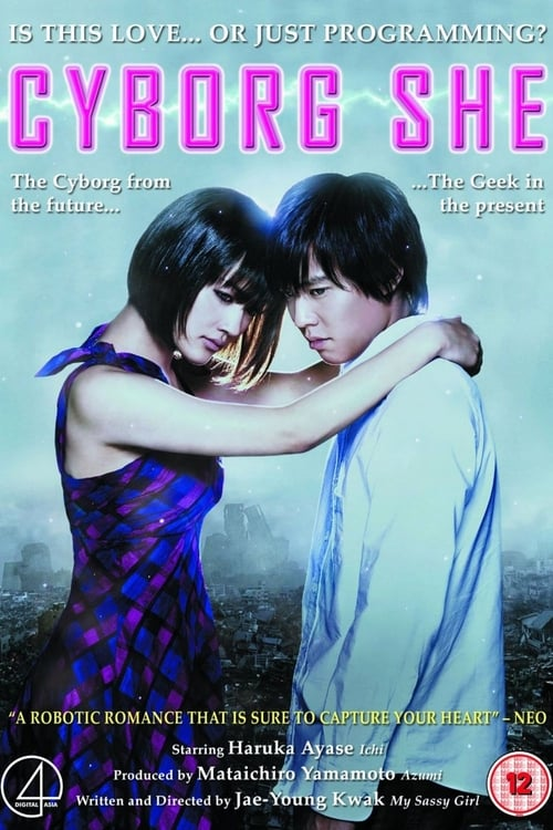 Nonton anime Cyborg She (2008)