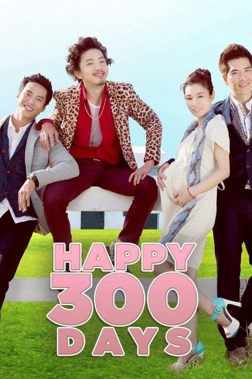 Happy 300 Days