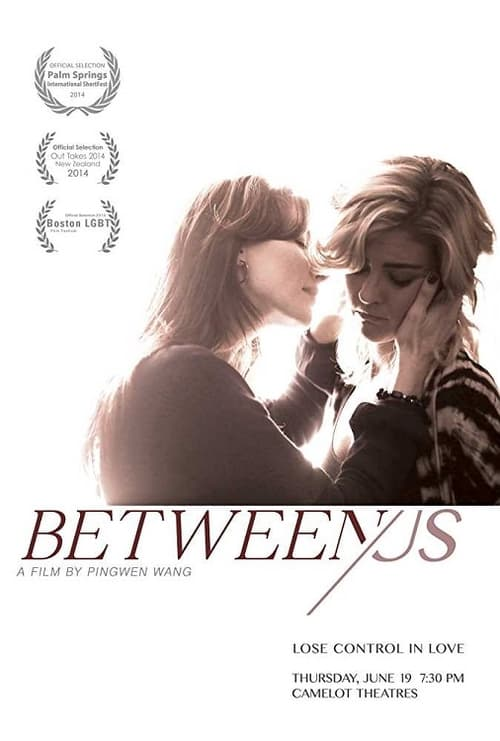 Between us (2014)