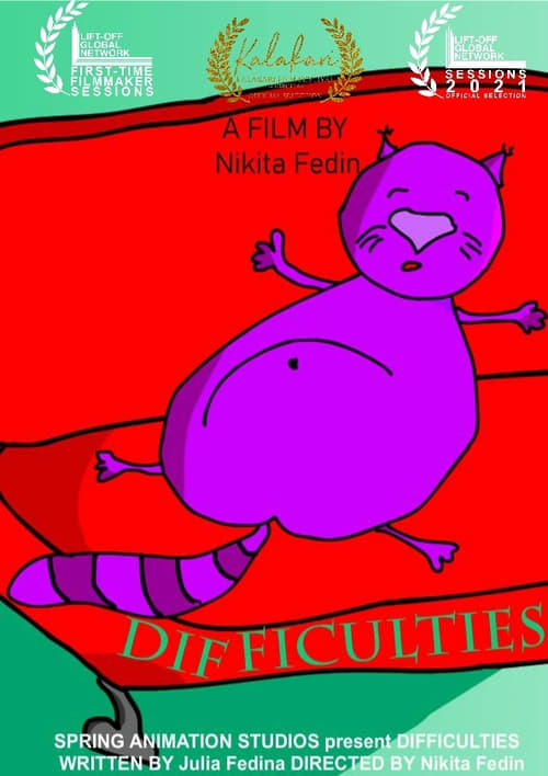 Difficulties (2021) Poster