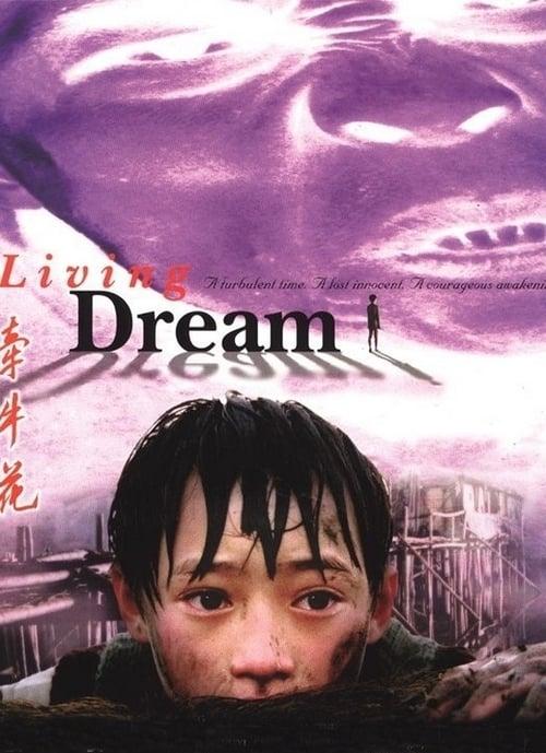 Living Dream (1996)