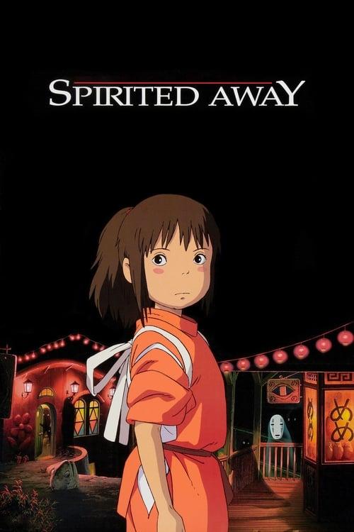 千と千尋の神隠し Movie Poster