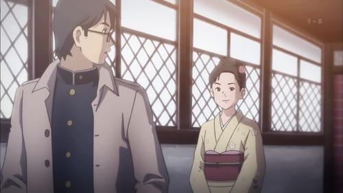 Showa Monogatari : Season 1 – Episode Episode 2