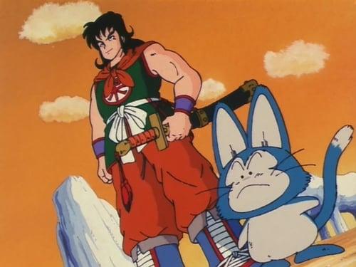 Assistir Dragon Ball S01E05 – 1×05 – Dublado