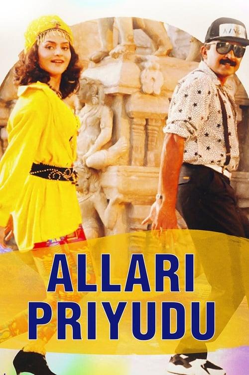 مشاهدة الفيلم Allari Priyudu على الانترنت