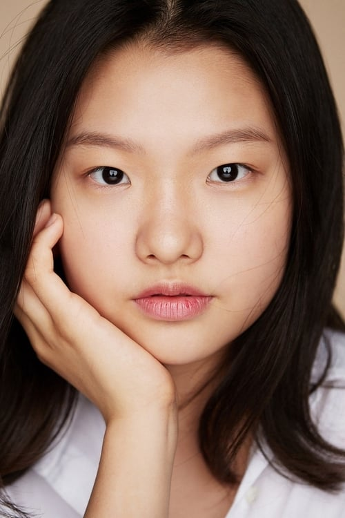 Choi Soo-in