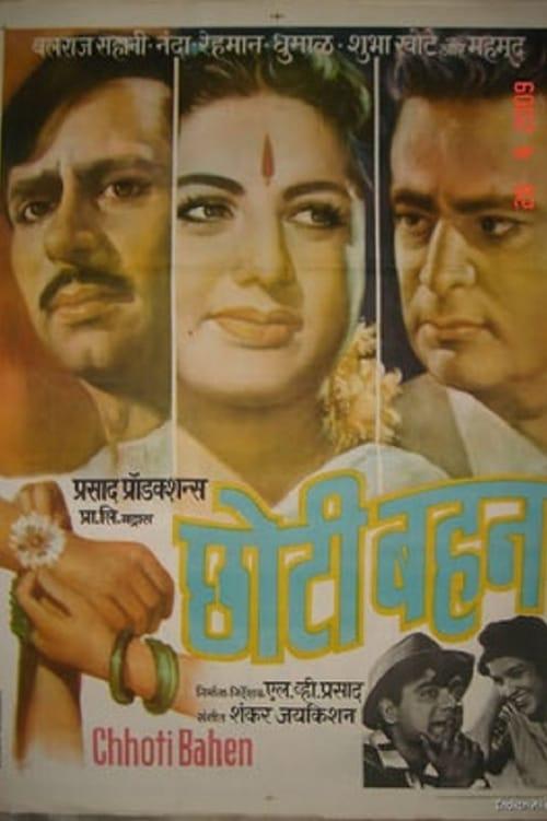 Chhoti Bahen (1959)