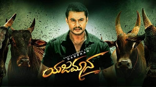 Yajamana (2019) South Indian Full Movie Hindi Dubbed Watch Online Free Download HD