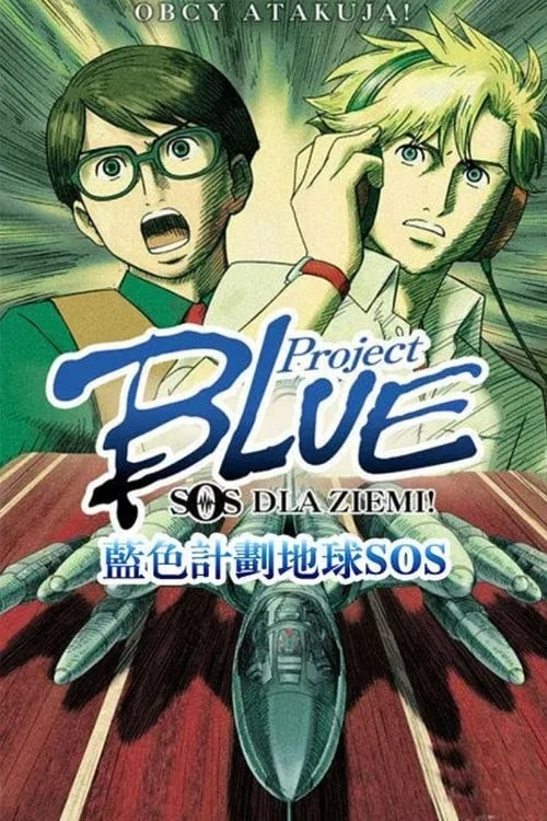 Project Blue Earth SOS