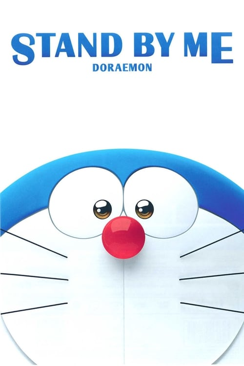 Imagen Stand by Me Doraemon