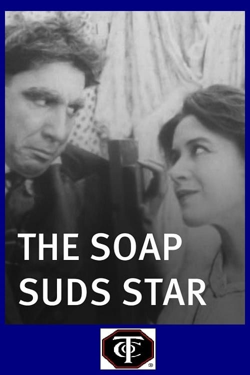 The Soap Suds Star