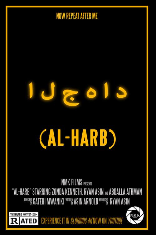 Al-Harb (1969)