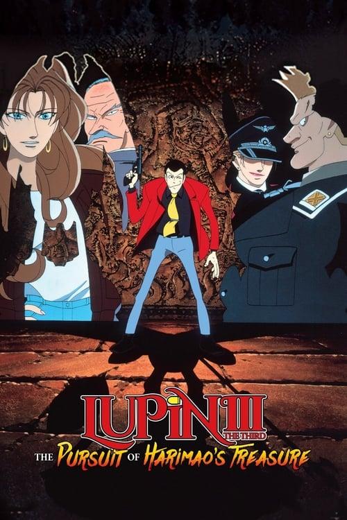 Lupin III: Der Schatz des Harimao - Animation / 2021 / ab 12 Jahre