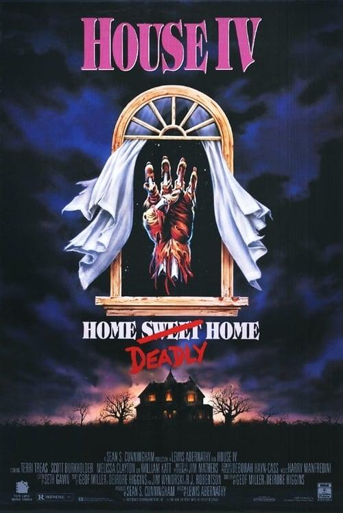 House IV (1992)