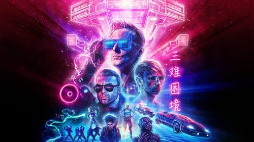 Download Simulation Theory Film Full Online