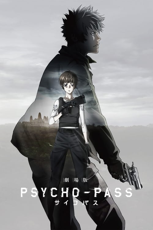 ★ Psycho-Pass: Le Film (2015) streaming
