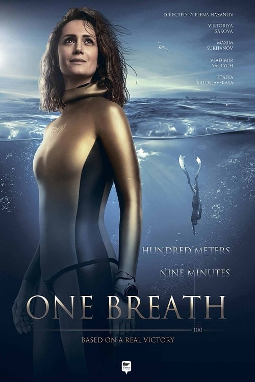 One Breath (2020) Poster