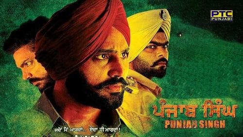 Punjab Singh Punjabi Movie In HD