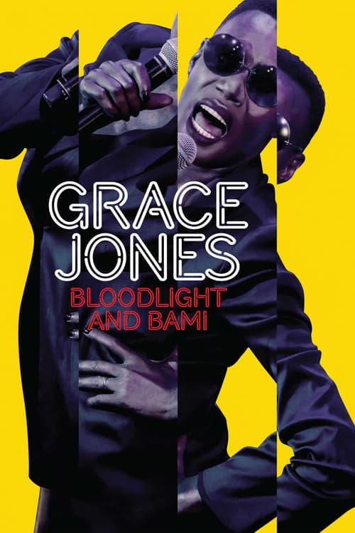 Grace Jones: Bloodlight and Bami 2017