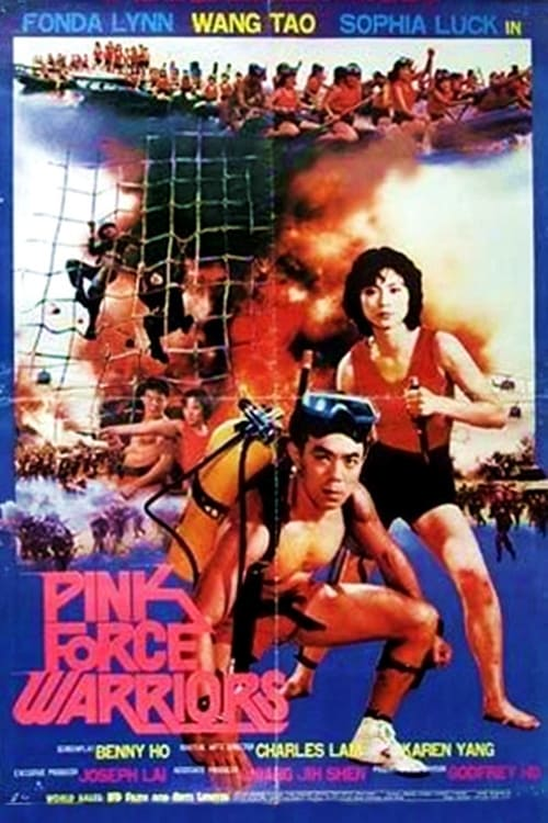 Pink Force Warriors (1983)
