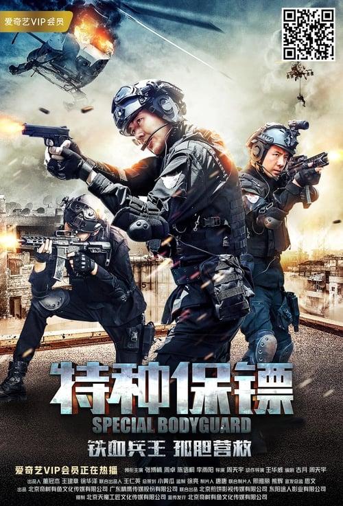 Special Bodyguard (2018)