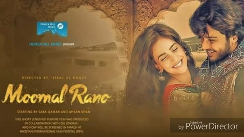 Moomal Rano (2017) Full Movie Watch Online