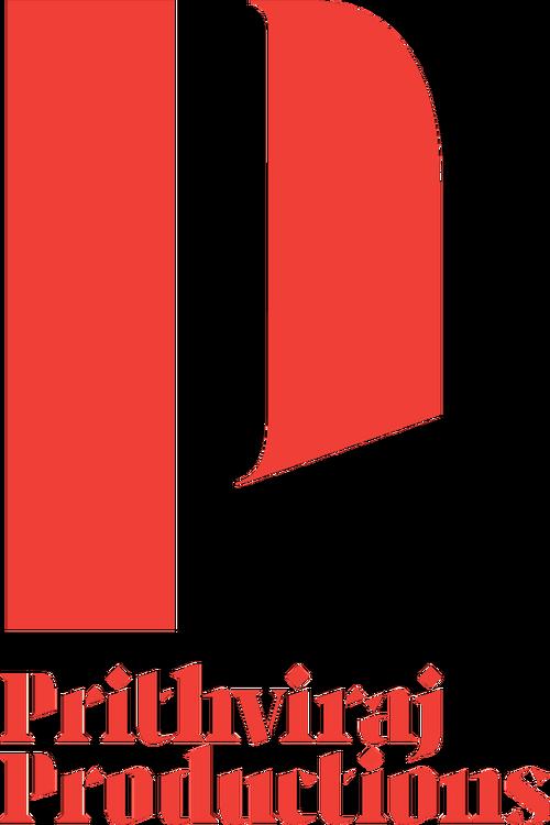 Prithviraj Productions                                                              Logo