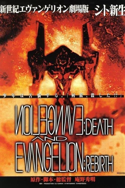Regarder Neon Genesis Evangelion : Death and Rebirth (1997) streaming fr