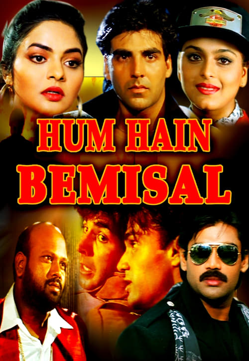 Hum Hain Bemisaal film en streaming