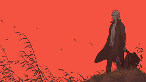 Mushishi Zoku Shou: Suzu no Shizuku (The Next Chapter – Drops of Bells)