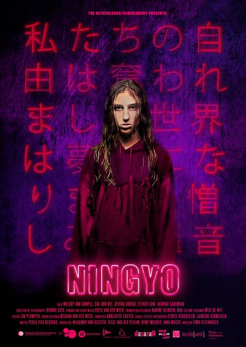 Película Ningyo Con Subtítulos En Español