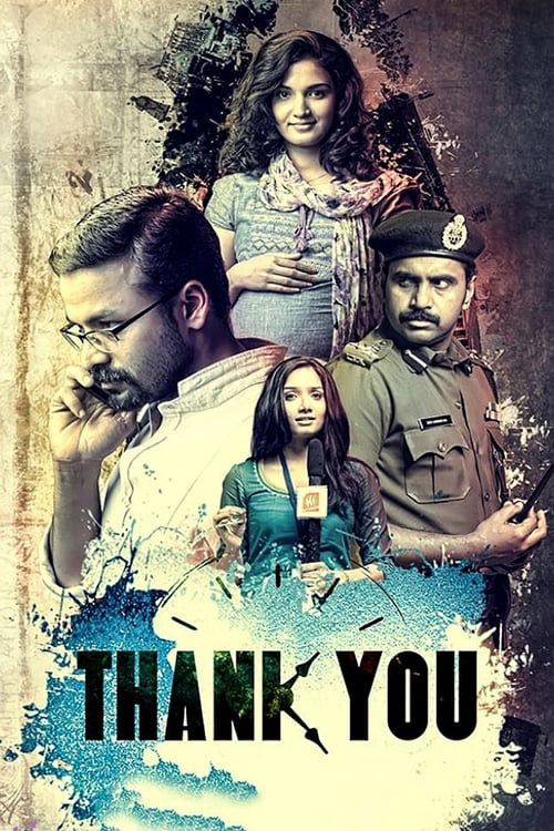 Thank You (2013)