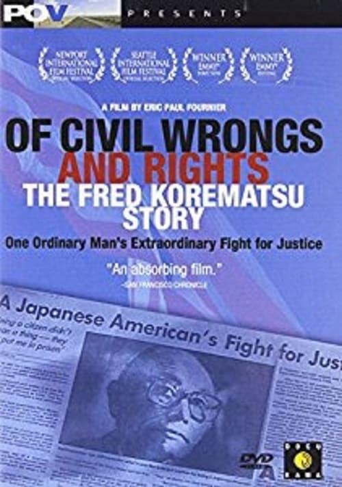 فيلم Of Civil Wrongs and Rights في نوعية جيدة