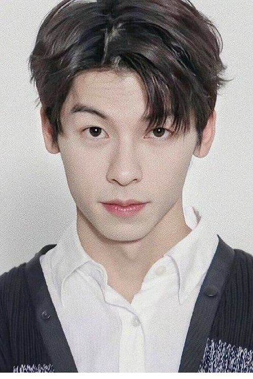 Greg Hsu