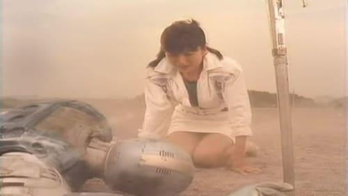 The Mobile Cop Jiban 1989 Streaming Online: Kidou Keiji Jiban – Episode Episode 34