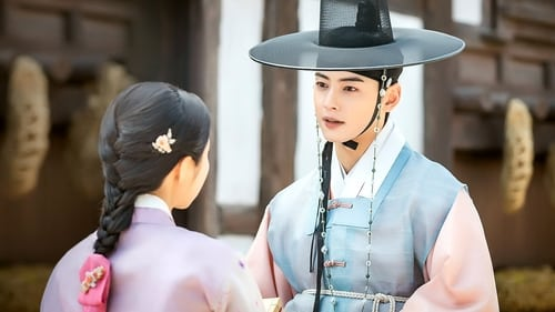 Rookie Historian Goo Hae-Ryung (2019) Episode 19-20 END
