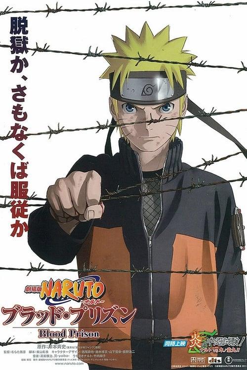 Naruto Shippuden Film 5 : Blood Prison (2011)