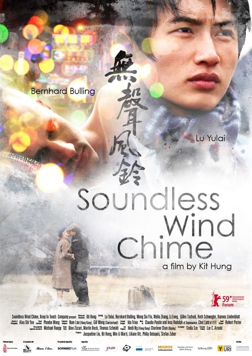 Soundless Wind Chime (2009) Poster