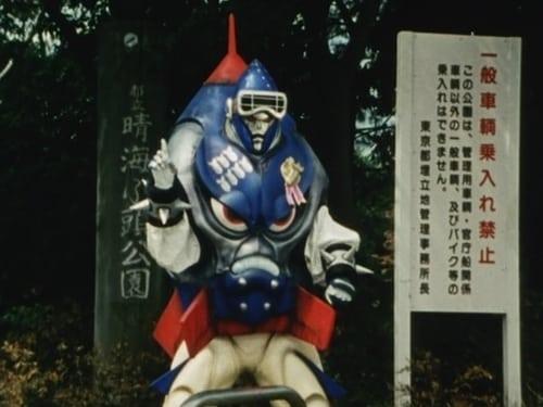 Super Sentai: Chouriki Sentai Ohranger – Épisode A Violent Explosive Jerk