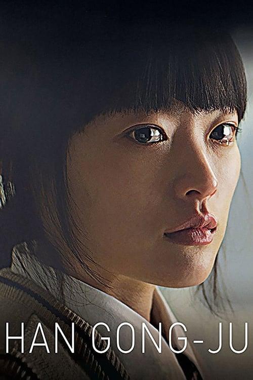 Han Gong-ju (2014) Poster