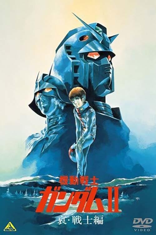 Poster von Mobile Suit Gundam Movie II