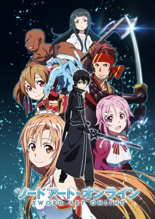 Sword Art Online: Season 1