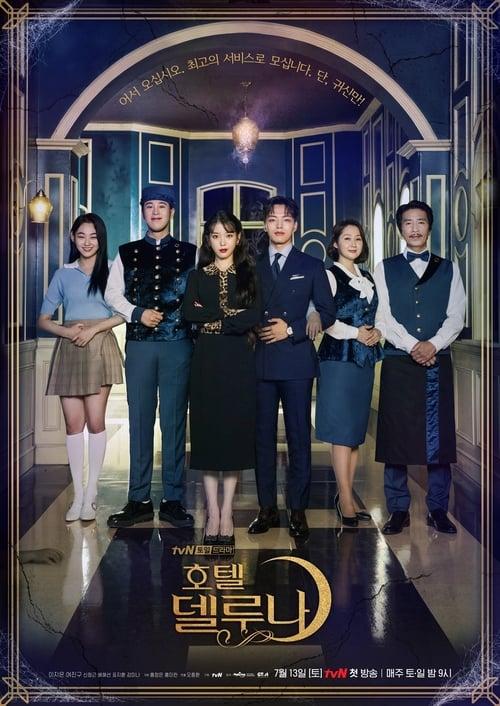 Nonton Drama Korea Hotel Del Luna (2019)
