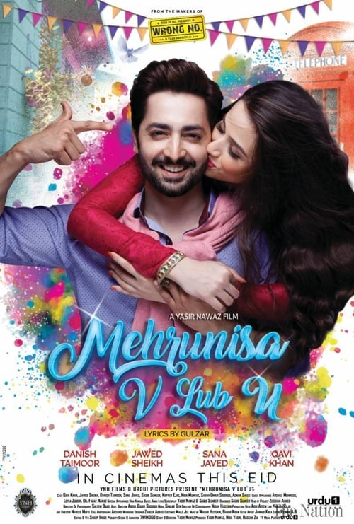 Mehrunisa V Lub U poster