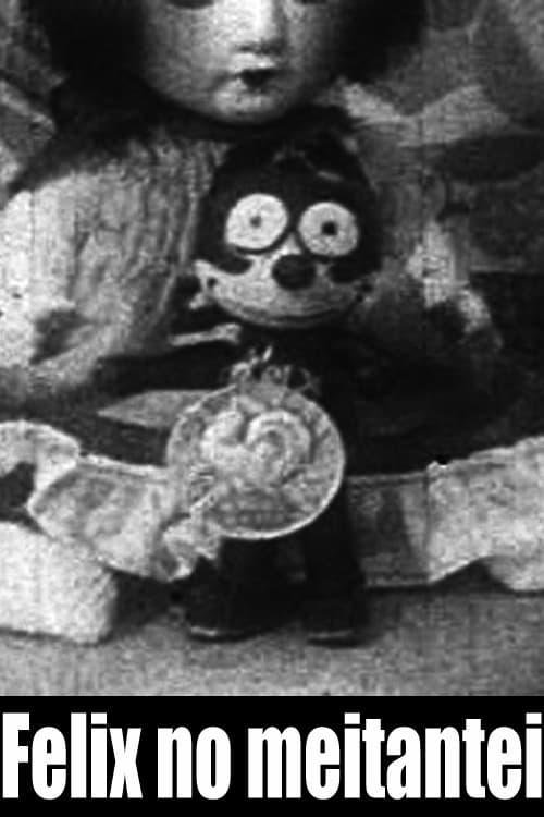 Detective Felix in Trouble (1932)