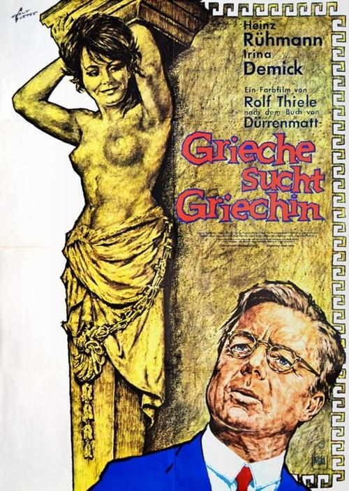 Película Grieche sucht Griechin Con Subtítulos En Línea