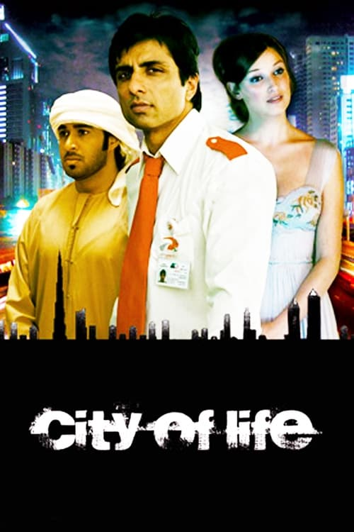 City of Life (2009)
