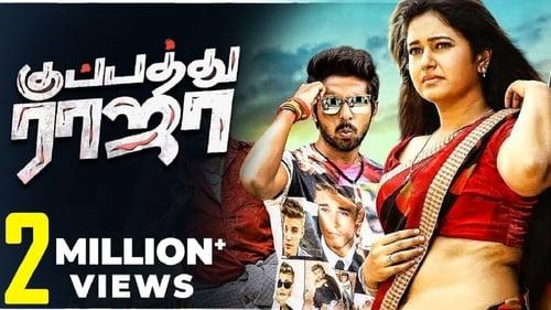 Kuppathu Raja (2019) Tamil Full Movie Download