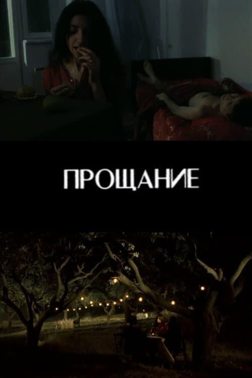 Filmes de Estrangeiro