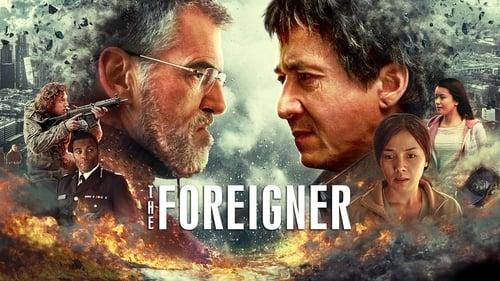 El Extranjero (The Foreigner)